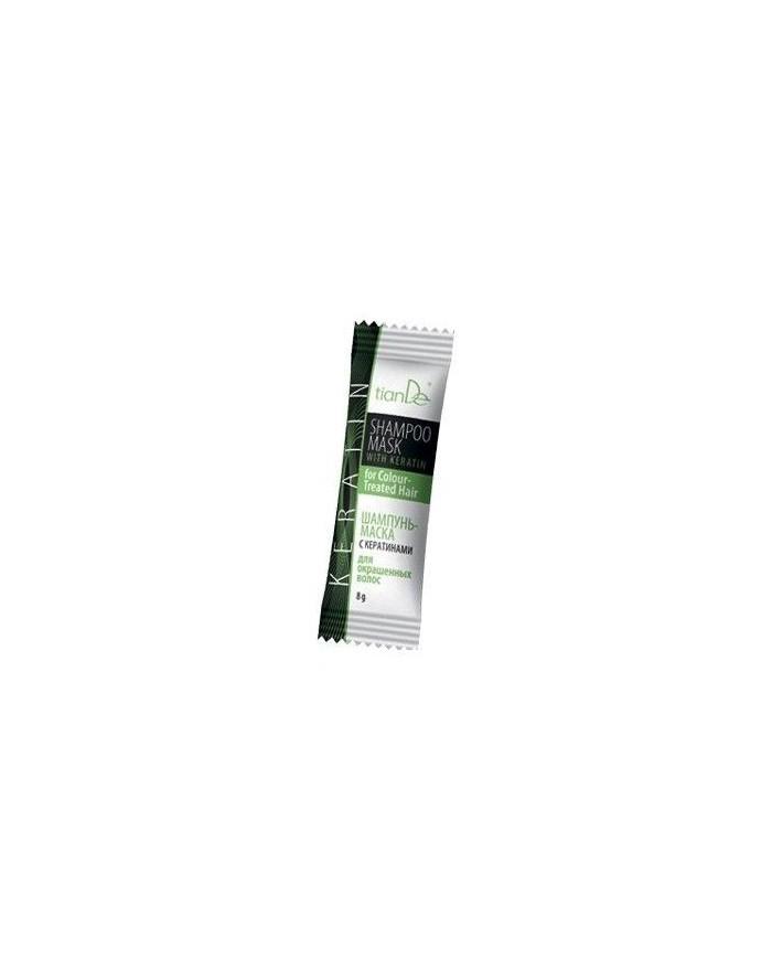 Shampoo Mask with Keratin, 8g
