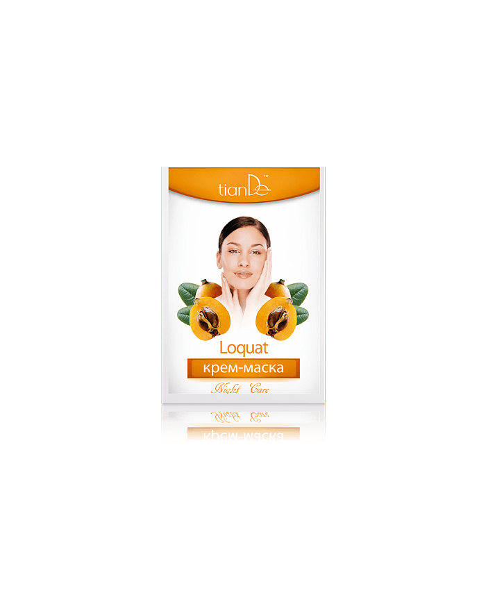 Loquat Cream Facial Mask, 18g